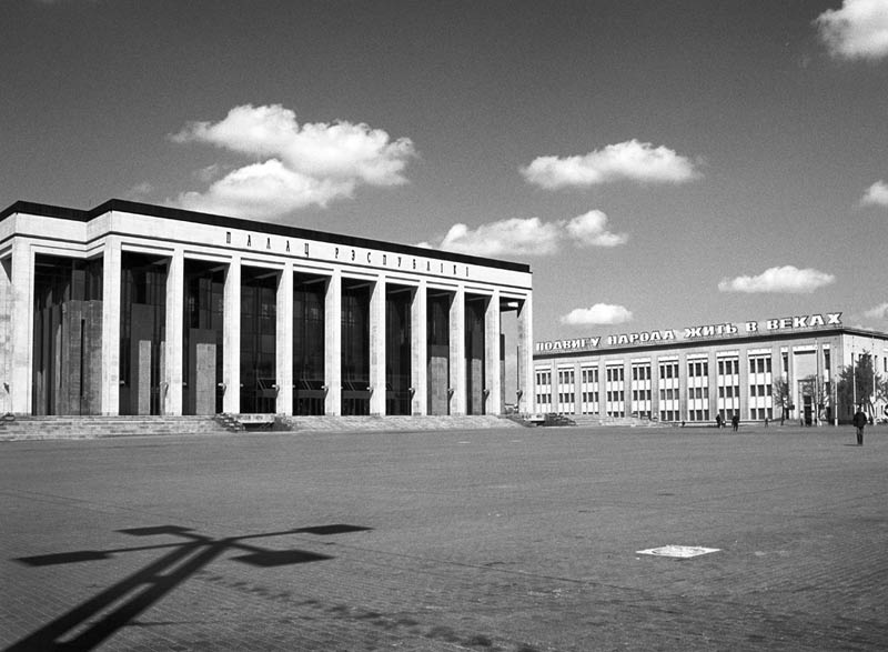Artur Klinau The Palace of the Republic \ The Sun City of Dream Series