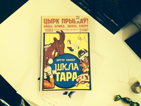 sklatara1