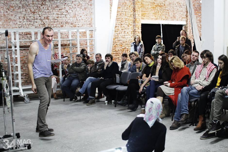 Прэзентацыя зборніка «Мёртвы сезон. Новая драма з Беларусі»