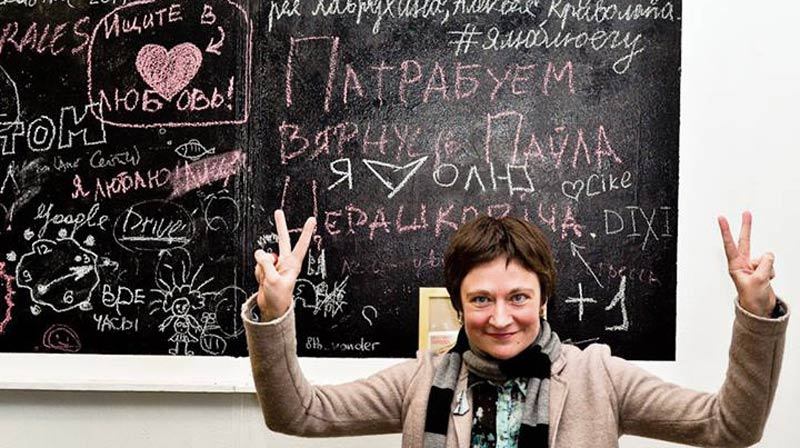 Вольга Шпарага / праект ARTES LIBERALES 2014 / фота А.Братачкін