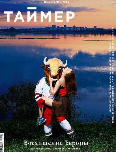 Вокладка часопіса «Таймер» зсімвалам Чэмпіянату, якая ўяўляе сабой мікст зрозных ідэнтыфікацый: маскуліннасці спорта ітакогаж канструкта нацыі, адсылка даеўрапейскай ідэнтычнасці