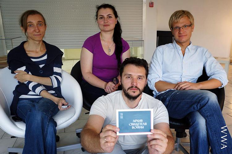 Jula Hiejsik, Darja Amialkovič, Oleksandr Michied, Aleksei Shinkarenko © War Witness' Archive