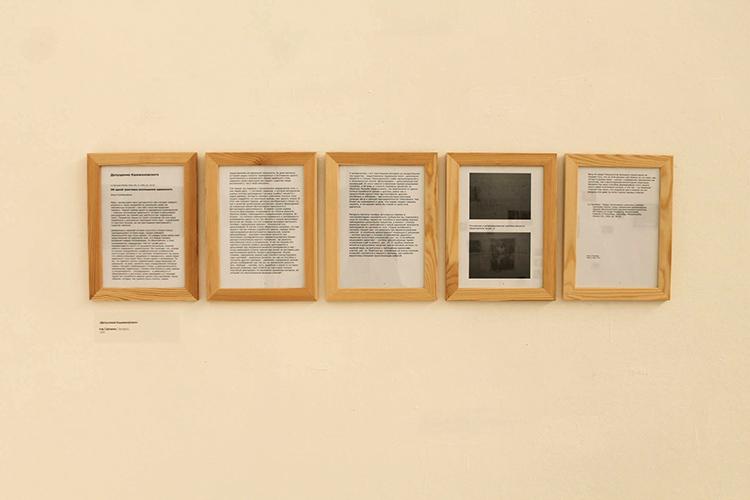 Праца Ігара Саўчанкі «Дапушчэнне Кшыжаноўскага» / выстава «Anatomia. Ідэальнае цела», Менск 2015