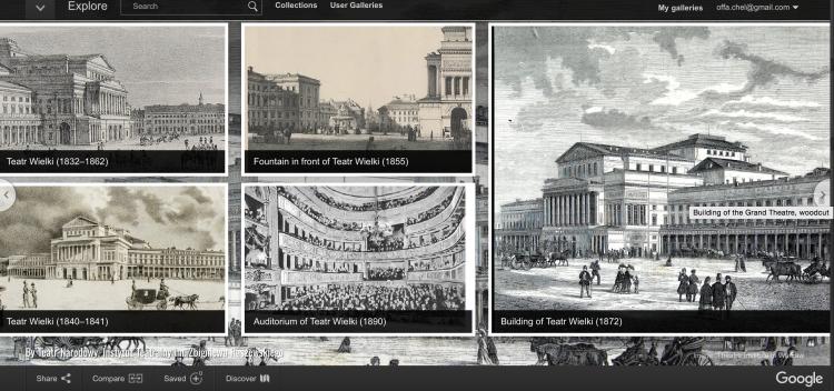 Скрыншот віртуальнай выставы Google