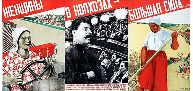 Плакаты з выявай калгасніцы, 1930-я opensource