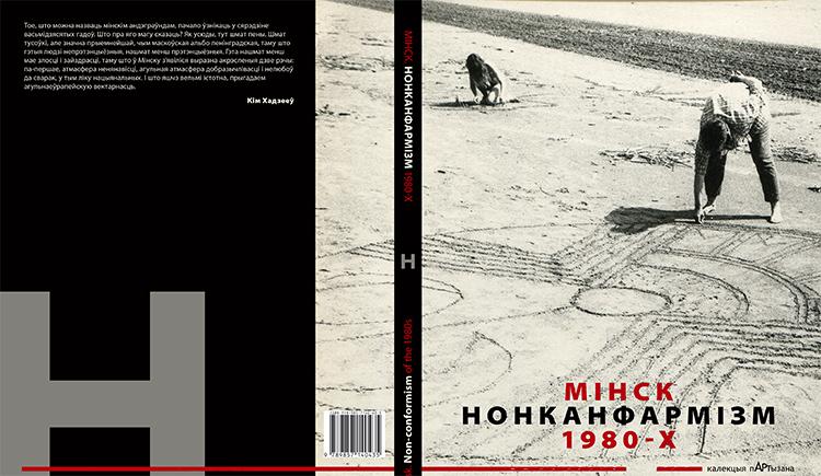 Vokladka-NonConf_035-2